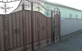5-комнатный дом, 150 м², 7 сот., улица Акжарма 25 — Кенесары за 10 млн 〒 в