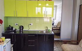 1-комнатная квартира, 21 м², 7/9 этаж, улица Лихарева 10 за 4.8 млн 〒 в Усть-Каменогорске