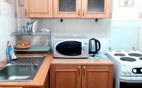 2-комнатная квартира, 65 м², 2 этаж посуточно, Сейфуллина 4а — Бокейханова за 6 000 〒 в Балхаше