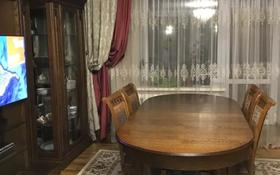 4-комнатная квартира, 94 м², 7/12 этаж, Пр. Ауэзова 22 за 26 млн 〒 в Семее