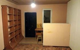 1-комнатный дом помесячно, 20 м², мкр Боралдай (Бурундай) 52 за 25 000 〒 в Алматы, Алатауский р-н