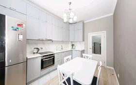 3-комнатная квартира, 110 м², 5/18 этаж, Е30 7 за 44.5 млн 〒 в Нур-Султане (Астана), Есиль р-н