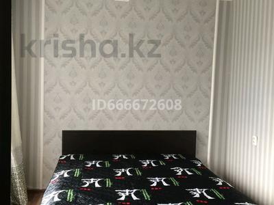 3-комнатная квартира, 55 м², 1 этаж посуточно, улица Хиуаз Доспановой 102 за 10 000 〒 в Уральске