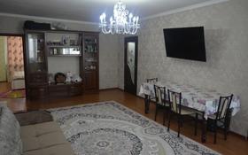 4-комнатная квартира, 97 м², 9 этаж, Сауран 12/1 за 28.5 млн 〒 в Нур-Султане (Астана), Есиль р-н