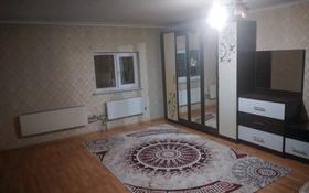 3 комнаты, 100 м², мкр Аксай-1А 31б — Ташкентский яссауи за 30 000 〒 в Алматы, Ауэзовский р-н