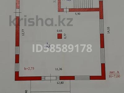 Здание, площадью 1150 м², улица Момышулы 18 — Букеевская за 270 млн 〒 в Уральске — фото 4