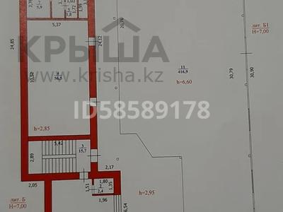 Здание, площадью 1150 м², улица Момышулы 18 — Букеевская за 270 млн 〒 в Уральске — фото 6