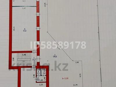 Здание, площадью 1150 м², улица Момышулы 18 — Букеевская за 270 млн 〒 в Уральске — фото 7