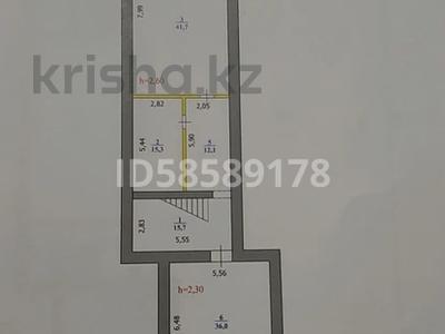 Здание, площадью 1150 м², улица Момышулы 18 — Букеевская за 270 млн 〒 в Уральске — фото 9