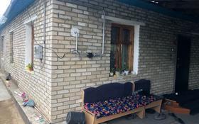 3-комнатный дом, 90 м², 6 сот., Баймагамбетова 65/15-1 за 15 млн 〒 в Костанае