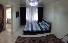1-комнатная квартира, 36 м², 2/5 этаж по часам, 12 микрорайон 25 за 1 000 〒 в Караганде, Октябрьский р-н