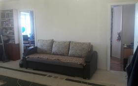 3-комнатная квартира, 47 м², 5/5 этаж, Бейбітшілік 77А — Алии Молдагуловой за 14.1 млн 〒 в Нур-Султане (Астана), Сарыарка р-н