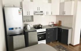 2-комнатная квартира, 64 м² посуточно, Увалиева 9/3 за 8 000 〒 в Усть-Каменогорске