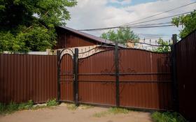 3-комнатный дом, 65 м², 5 сот., 2-ая Алматинская 47/1 — Косшыгулулы за 25 млн 〒 в Нур-Султане (Астана), Сарыарка р-н