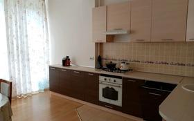 5-комнатная квартира, 223.7 м², 6/7 этаж, Сатпаева 39 А за 48.5 млн 〒 в Атырау