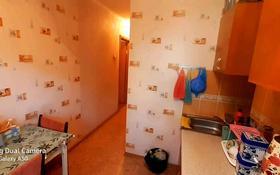 1-комнатная квартира, 30.7 м², 2/5 этаж, Ломоносова 21 А за 4 млн 〒 в Экибастузе