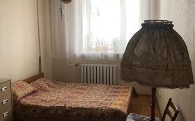 2-комнатная квартира, 71 м², 2/12 этаж, Тлендиева 15 за 24 млн 〒 в Нур-Султане (Астана), Сарыарка р-н
