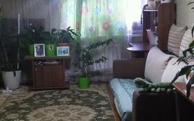 2-комнатная квартира, 40 м², 4/4 этаж, улица Рыскулова 66/32 — Кунаева за 8 млн 〒 в Талгаре