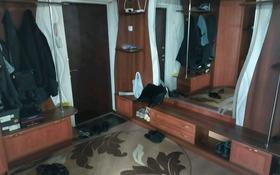 2-комнатная квартира, 52 м², 5/5 этаж, Набережная — Едомского за 12 млн 〒 в Щучинске