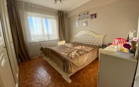 4-комнатная квартира, 118 м², 5/5 этаж, Мкр каратал за 21 млн 〒 в Талдыкоргане