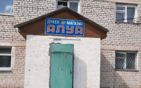 Магазин площадью 30 м², Балпык би 299 за 7 млн 〒 в Талдыкоргане