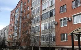 7-комнатная квартира, 337 м², 6/6 этаж, Абая за 65 млн 〒 в Актобе