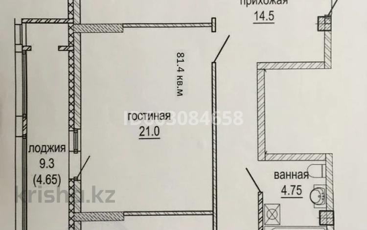 2-комнатная квартира, 81.4 м², 2/9 этаж, Жұмекен Нәжімеденов 37 за 19 млн 〒 в Нур-Султане (Астана), Алматы р-н