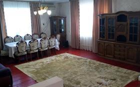 5-комнатный дом посуточно, 300 м², Жамакаева 11 за 35 000 〒 в Семее