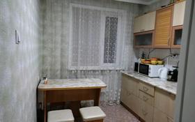 1-комнатная квартира, 36.1 м², 5/5 этаж, Шевченко 134а за 8.8 млн 〒 в Кокшетау