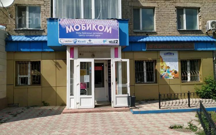 Магазин площадью 85 м², Ауельбекова 129 за 35 млн 〒 в Кокшетау