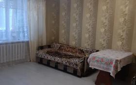 2-комнатная квартира, 50.1 м², 3/3 этаж, Аэродромная за 6 млн 〒 в Самаре