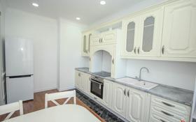 2-комнатная квартира, 61 м², Тажибаевой за 40 млн 〒 в Алматы, Бостандыкский р-н