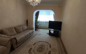 3-комнатная квартира, 65 м², 3/5 этаж, Сарсенбаева 2 за 24.5 млн 〒 в Таразе