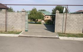 7-комнатный дом, 377 м², 20 сот., Такыр-тобе 16 за 89 млн 〒 в Кыргауылдах