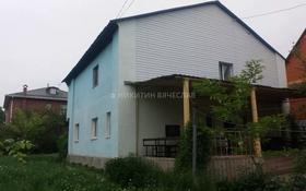 6-комнатный дом, 230 м², 10 сот., мкр Калкаман-2 — 5-я линия за 43 млн 〒 в Алматы, Наурызбайский р-н