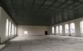 Здание, улица Байтурсынова 81 площадью 1300 м² за 10 〒 в