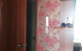 2-комнатная квартира, 54 м², 5/5 этаж, Байтурсынова 48 — Ауэзова за 14 млн 〒 в Семее