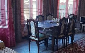 4-комнатный дом, 200 м², 9 сот., улица Гагарина за 28 млн 〒 в Талгаре