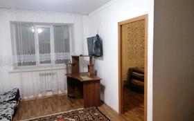 2-комнатная квартира, 45 м², 3/9 этаж, проспект Нурсултана Назарбаева 3 за 13.5 млн 〒 в Кокшетау