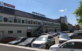 Помещение площадью 130 м², Новосёлов 177/2 за 400 000 〒 в Караганде, Казыбек би р-н