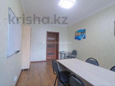 Помещение площадью 86.1 м², Ул.187 3 — Джангильдина за 34.5 млн 〒 в Нур-Султане (Астана), Сарыарка р-н — фото 6