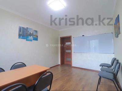 Помещение площадью 86.1 м², Ул.187 3 — Джангильдина за 34.5 млн 〒 в Нур-Султане (Астана), Сарыарка р-н — фото 7