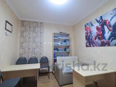 Помещение площадью 86.1 м², Ул.187 3 — Джангильдина за 34.5 млн 〒 в Нур-Султане (Астана), Сарыарка р-н — фото 9