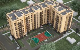 3-комнатная квартира, 66.97 м², 3/9 этаж, Наурызбай батыра 137 — Потанина за ~ 19.1 млн 〒 в Кокшетау