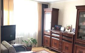 2-комнатная квартира, 42.4 м², 2/5 этаж, Ломова 157 за 10.5 млн 〒 в Павлодаре