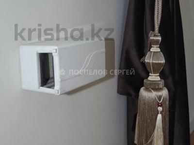 5-комнатный дом, 212.7 м², 22 сот., мкр Алатау (ИЯФ), Черёмушки за 50 млн 〒 в Алматы, Медеуский р-н — фото 33