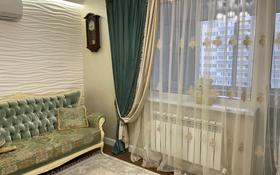 3-комнатная квартира, 72 м², 10/18 этаж помесячно, Сарайшык 5/1 за 210 000 〒 в Нур-Султане (Астана), Есиль р-н