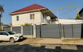 7-комнатный дом, 159 м², 10 сот., мкр Калкаман-2 5 — 2-я улица за 88 млн 〒 в Алматы, Наурызбайский р-н