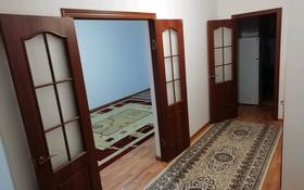 2-комнатная квартира, 58 м², 5/5 этаж помесячно, Димесинова 77 за 70 000 〒 в
