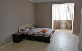 1-комнатная квартира, 65 м², 2/3 этаж посуточно, Батыс 2 3Г — Мустафы Шокая за 7 000 〒 в Актобе